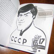 Ilya-Kovalchuk-A-SportsArt-AJ_1